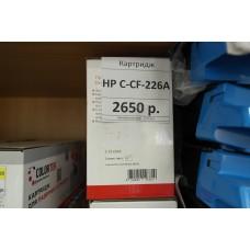 Картридж Colortek C-CF226A (для HP)