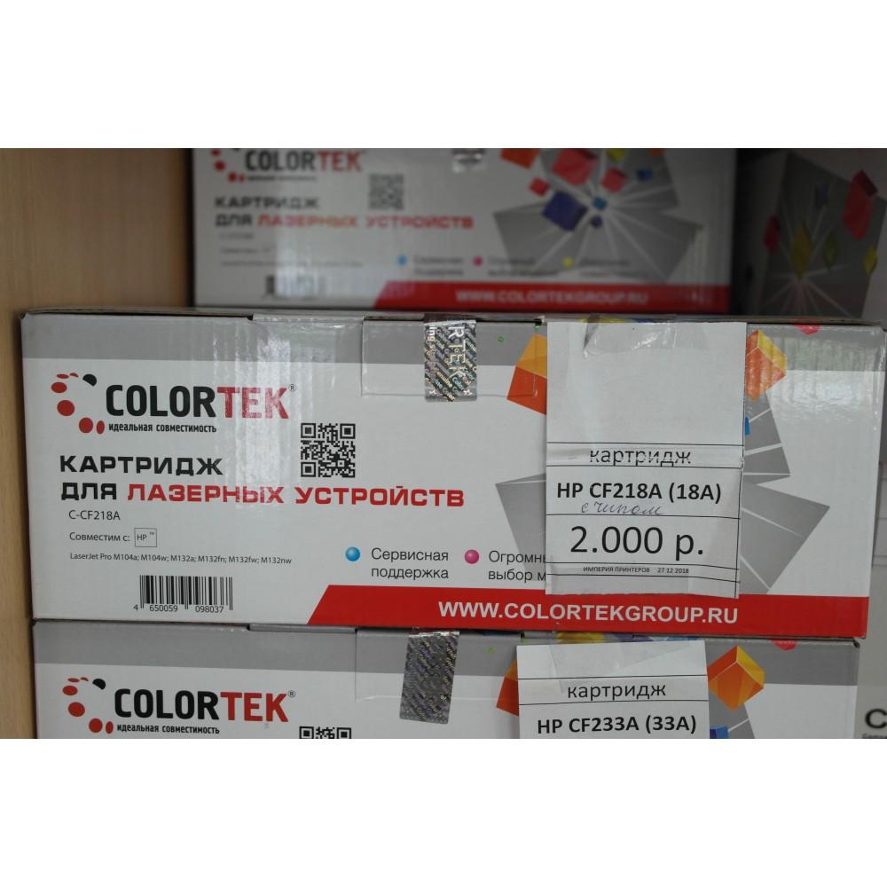 Картридж Colortek HP C-CF218A (с чипом)