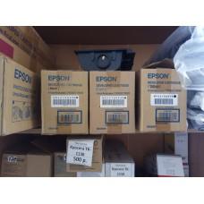 Картриджи для Epson Aculaser C900/C1900