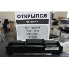 Картридж Xerox Phaser 3117/3122 (D1)