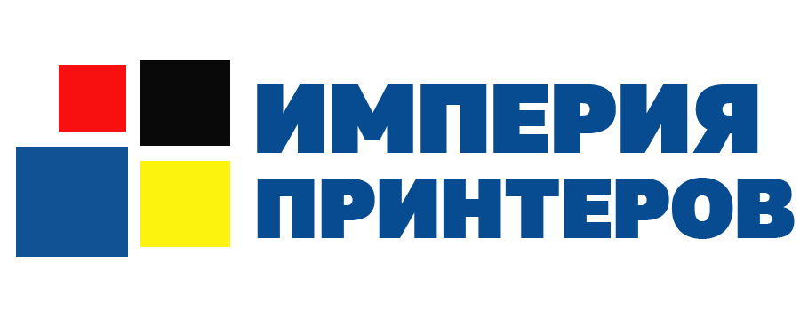 Интернет магазин Империя Принтеров